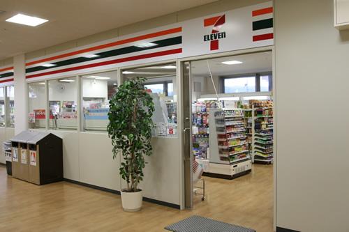 奈良県天理市の人工妊娠中絶(漢方外来)の病院・ク …